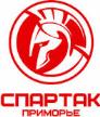 Спартак-Приморье