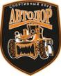 Автодор Смоленск
