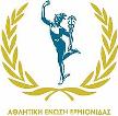 Ermionida