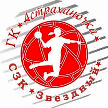 Astrahanochka