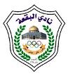 Al-Baqaa