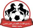 Al-Akhaa