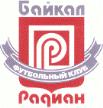 Baikal Irkutsk