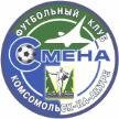 Смена Комсомольск-на-Амуре