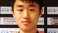 Snooker Liu Chuang Stephen Maguire – Liu Chuang, 25/09/2014 en vivo