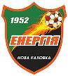 Enerhiya