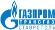 Газпром Ставрополь
