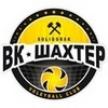 ВК Шахтер Солигорск