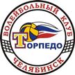 Торпедо Челябинск