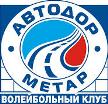 Avtodor-Metar
