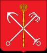 Molodezhnaya