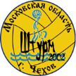 Штурм-2002